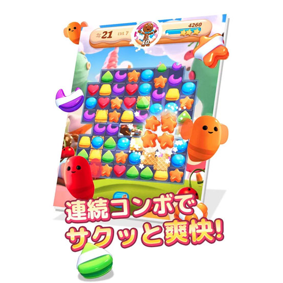 「マジェスティア」や「サッカースピリッツ (Soccer Spirits)」に「キャニオンクラッシュ」などが配信開始。新作スマホゲームアプリ(無料/基本無料)紹介。 0526shinsaku-IM001