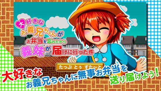 「SINoALICE ーシノアリスー」「Flick Heroes」「ウサギ傭兵アイドルクリッカー」などが配信開始。新作スマホゲームアプリ(無料/基本無料)紹介。 0607shinsaku-IM001