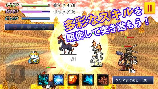 「戦姫絶唱シンフォギアXD UNLIMITED」「アバターメイト」「turretz」などが配信開始。新作スマホゲームアプリ(無料/基本無料)紹介。 0626shinsaku-IM003