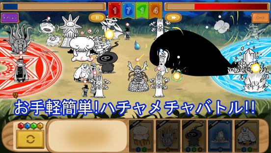 コロプラによる「魔法使いと黒猫のウィズ」のスピンオフゲーム「誤字に願いを」などが配信開始。新作スマホゲームアプリ(無料/基本無料)紹介。 0708shinsaku-IM002