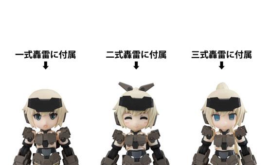 デスクトップアーミー 轟雷シリーズ 3個入りBOXが再販で登場!タイプの違う表情パーツが付属! 0710hobby-gourai-IM007