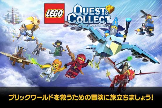「冷蔵庫のプリン食べられた - 脱出ゲーム」「LEGO® クエスト & コレクト」などが配信開始。新作スマホゲームアプリ(無料/基本無料)紹介。 0728shinsaku-IM002