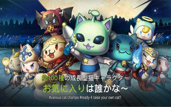 「神式一閃 カムライトライブ 」や「マジョのシマ」などが配信開始。新作スマホゲームアプリ(無料/基本無料)紹介。 0801shinsaku-IM001