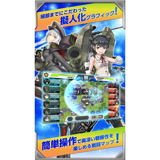「めしクエ」や「りっくじあーす」、「ロード オブ ダイス」などが配信開始。新作スマホゲームアプリ(無料/基本無料)紹介。 0817shinsaku-IM002