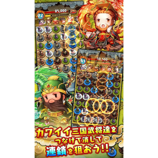 こだわりラーメン館 ~全国編~ に、ファイナル・ヒーローズ (Final Heroes) などが配信開始。12月13日・新作スマホゲームアプリ(無料/基本無料)紹介。 1213shinsaku-IM002