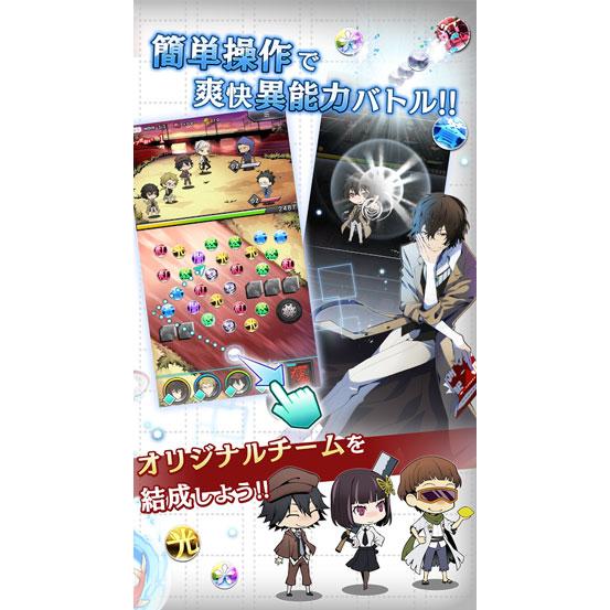 Zen Koi 2 - 禅の鯉 2 に、 文豪ストレイドッグス 迷ヰ犬怪奇譚 など、12月15日・新作スマホゲームアプリ(無料/基本無料)紹介。 1215shinsaku-IM001