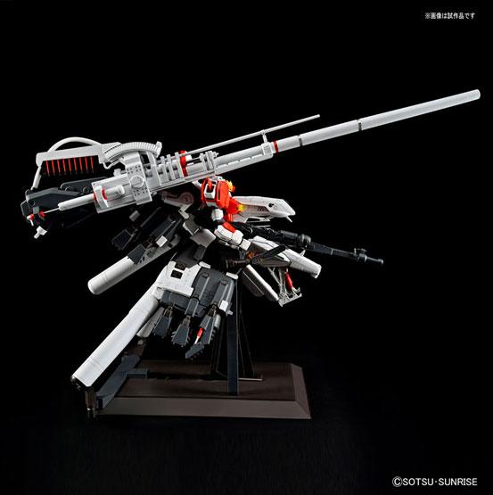 MG 1/100 PLAN303E ディープストライカー プラモデルが登場!メガ粒子砲は約54cmの圧巻サイズ! 0101hobby-MG-DS-IM002