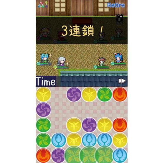 ときめーたー や BBTAN2 by 222% などが配信開始。1月4日・新作スマホゲームアプリ(無料/基本無料)情報まとめ。 0104shinsaku-game-IM002
