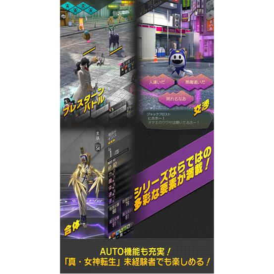 D×2 真・女神転生 リベレーション に アリス・ギア・アイギス などが配信開始。新作スマホゲームアプリ(無料/基本無料)情報 (1月22日)まとめ。 0122game-new-IM004
