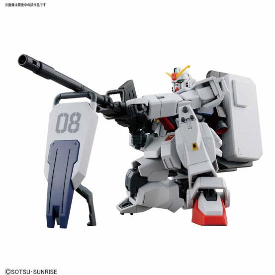 RG 1/144 トールギス EW や、HGAC 1/144 リーオー など4点、4~5月発売予定のバンダイ新作ガンプラ情報まとめ。 0126hobby-gunpla-IM003