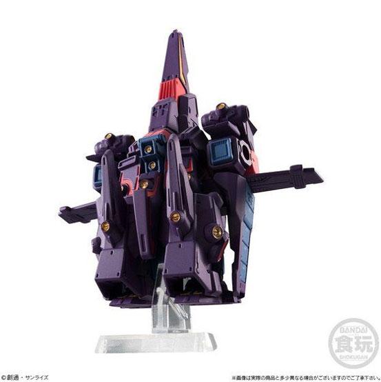 FW GUNDAM サイコ・ガンダムMk-II / オプションパーツセット(プレバン限定)が予約開始! 0201hobby-CONVERGE-IM004