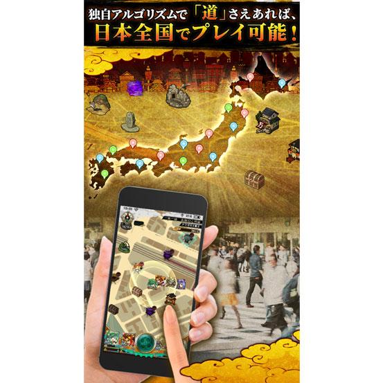 Hero Hunters(ヒーローハンターズ)  や、猫コンドミニアム などが配信開始。2月2日・新作スマホゲームアプリ(無料/基本無料)情報まとめ。 0202game-new-IM003