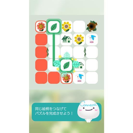 脳トレに最適なつなげる系パズルゲーム「Connect! つなぐチカラ」などが配信開始。2月3日・新作スマホゲームアプリ(無料/基本無料)情報まとめ。 0203game-new-IM003