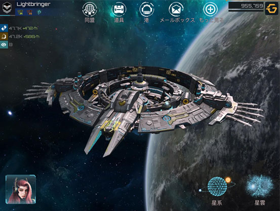 脳トレに最適なつなげる系パズルゲーム「Connect! つなぐチカラ」などが配信開始。2月3日・新作スマホゲームアプリ(無料/基本無料)情報まとめ。 0203game-new-IM004