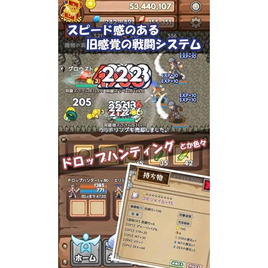 ファイナルファンタジーXV ポケットエディション や、ドロップハンター などが配信開始。新作無料ゲームアプリ情報 (2/9) 。 0209game-new-IM005