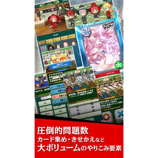 KONAMIによるQMAのスマホ版「クイズマジックアカデミー ロストファンタリウム」などが配信開始。新作無料ゲームアプリ情報 (2/10) 0210new-release-game-IM001