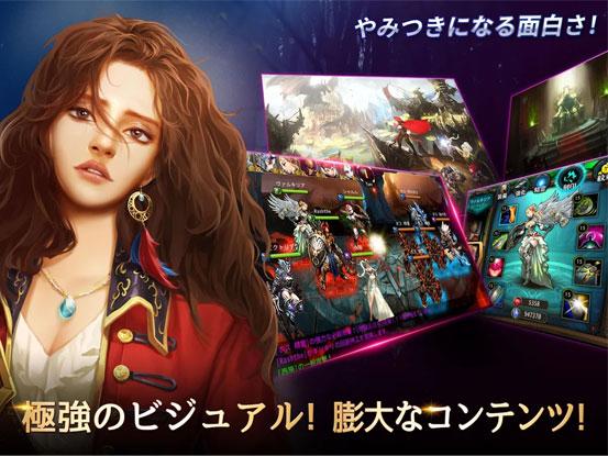 KONAMIによるQMAのスマホ版「クイズマジックアカデミー ロストファンタリウム」などが配信開始。新作無料ゲームアプリ情報 (2/10) 0210new-release-game-IM002
