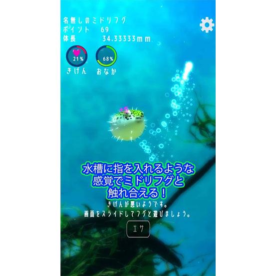 KONAMIによるQMAのスマホ版「クイズマジックアカデミー ロストファンタリウム」などが配信開始。新作無料ゲームアプリ情報 (2/10) 0210new-release-game-IM004