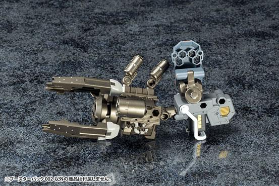 水中探査用小型ヘキサギアなどが再現可能!ヘキサギア ブースターパック002 コトブキヤ プラモデル が予約開始! 0306hobby-hexagear-IM002