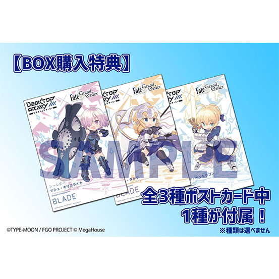 デスクトップアーミー Fate/Grand Order3個入りBOX が登場!BOX購入特典もあり! 0307hobby-fgo-da-IM001
