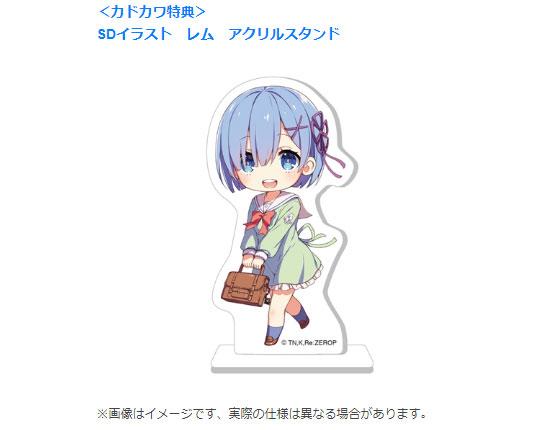 Re:ゼロから始める異世界生活 レム 学生服Ver. KADOKAWA フィギュアが予約開始!可愛すぎる爽やかな笑顔に癒やされます! 0419hobby-rem-IM007