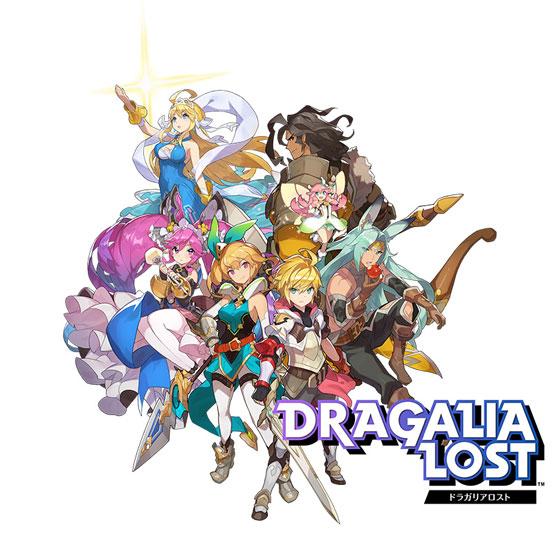 任天堂とCygamesが業務提携!今夏にスマホゲーム「ドラガリアロスト」を配信開始!事前登録を開始し、公式PVも公開! 0427game-news-IM002