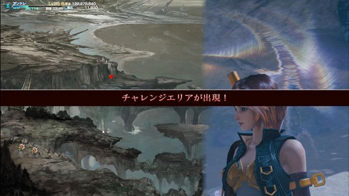 メビウスFF 破滅の戦士篇 第1章 予言なき世界 が配信開始!新しい主人公に新しいバトルシステム、そして大量のプレゼント! 0429game-mobius-IM012