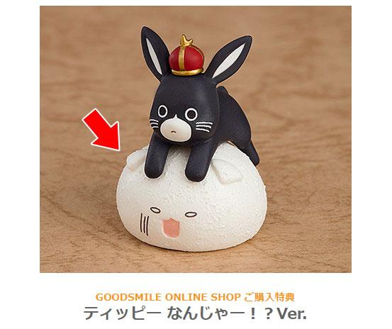 ウサギの「あんこ」も付属!グッスマ「ねんどろいど ご注文はうさぎですか?? シャロ」可動フィギュア が予約開始! 0510hobby-syaro-IM006