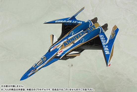 アオシマ「ACKS V.F.G. マクロスΔ VF-31J ジークフリード 35thアニバーサリー」プラモデル が予約開始! 0514hobby-vfg-IM006