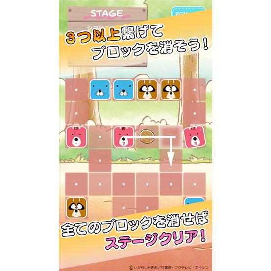 「三国BASSA!!」や「クロンとゼリー」などが配信開始。新作無料ゲームアプリ情報 (5/22) 0522game-new-IM001
