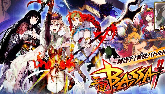 「三国BASSA!!」や「クロンとゼリー」などが配信開始。新作無料ゲームアプリ情報 (5/22)