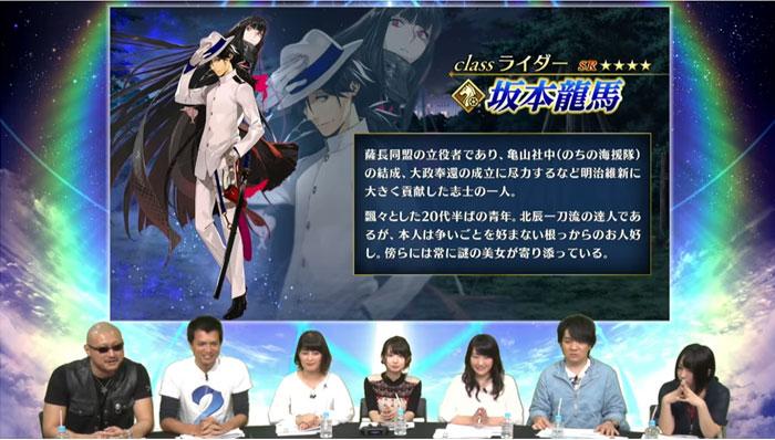 Fate/GO期間限定イベント「ぐだぐだ帝都聖杯奇譚」 が6月13日18時より開催!沖田総司(オルタ)など新規サーヴァントが追加! 0607game-fgo-News-IM001