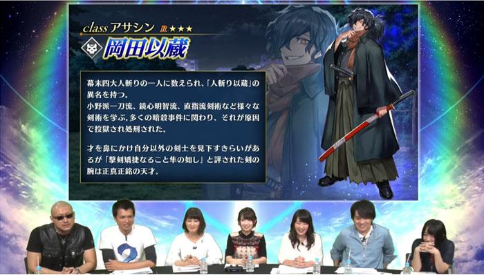 Fate/GO期間限定イベント「ぐだぐだ帝都聖杯奇譚」 が6月13日18時より開催!沖田総司(オルタ)など新規サーヴァントが追加! 0607game-fgo-News-IM003
