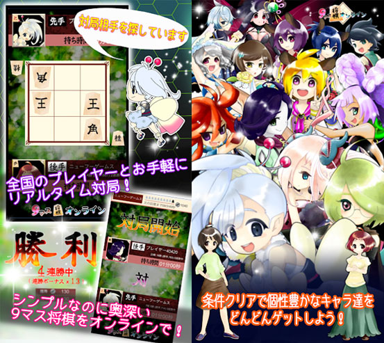 GAMEVILによる新作ヒロチャ系RPG「ジャイアンツウォー」などが配信開始。新作無料スマホゲームアプリ情報 (6/13) 0613game-new-IM002