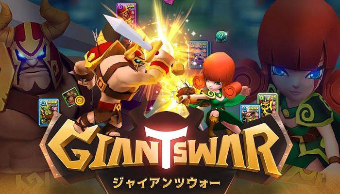 GAMEVILによる新作ヒロチャ系RPG「ジャイアンツウォー」などが配信開始。新作無料スマホゲームアプリ情報 (6/13)