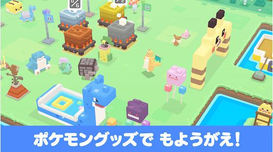 スマホ版「ポケモンクエスト」の事前登録が、本日(6/20)より各ストアにて開始! 0620game-news-IM001
