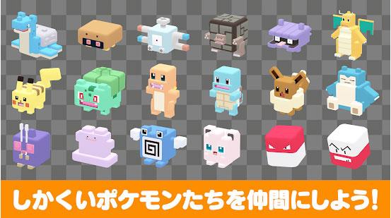 スマホ版「ポケモンクエスト」の事前登録が、本日(6/20)より各ストアにて開始! 0620game-news-IM002