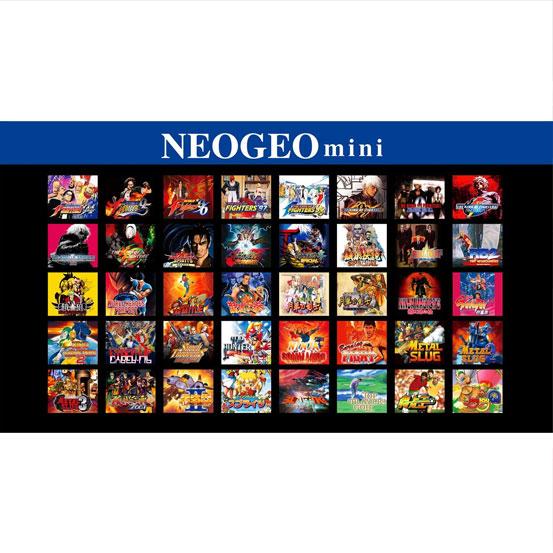 """""""NEOGEO mini""""が7月24日に発売決定!本体に加え専用コントローラーなども予約開始! 0622hobby-neogeo-IM001"""