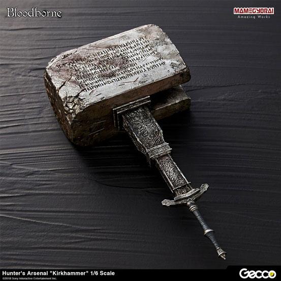 Gecco Bloodborne/ ハンターズ・アーセナル 教会の石鎚・大砲・獣肉断ち が登場!コレクションボードも再販! 0701hobby-hunters-IM001
