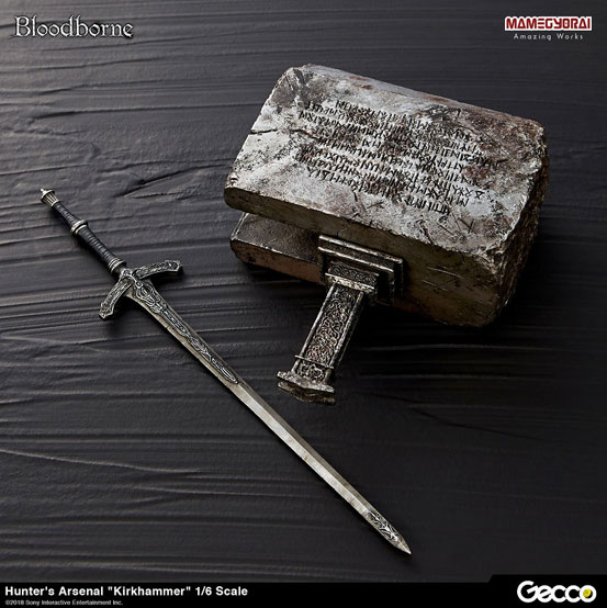Gecco Bloodborne/ ハンターズ・アーセナル 教会の石鎚・大砲・獣肉断ち が登場!コレクションボードも再販! 0701hobby-hunters-IM002