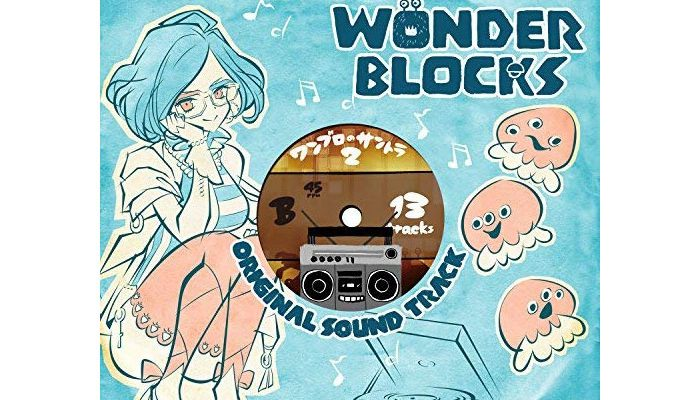 WONDER BLOCKS Original Sound Track 2 が販売開始!ボーナストラックまで含めた全13曲を収録!