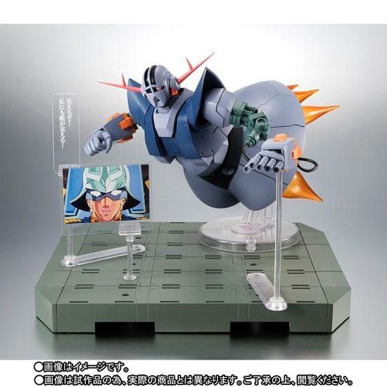 ROBOT魂 〈SIDE MS〉 MSN-02 ジオング ver. A.N.I.M.E. がプレバンにて予約開始! 0719hobby-giong-IM001