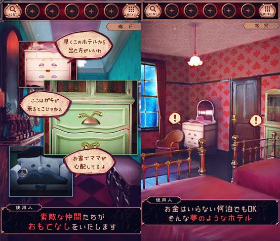 アスファルト9:Legendsなどが配信開始!東京プリズンも本日サービス開始予定!新作無料スマホゲームアプリ情報 (7/26) 0726game-new-IM001