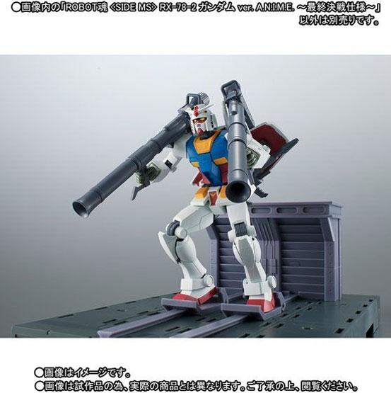 ROBOT魂 RX-78-2 ガンダム ver. A.N.I.M.E. ~最終決戦仕様~ がプレバンにて予約開始! 0809hobby-RX-IM003