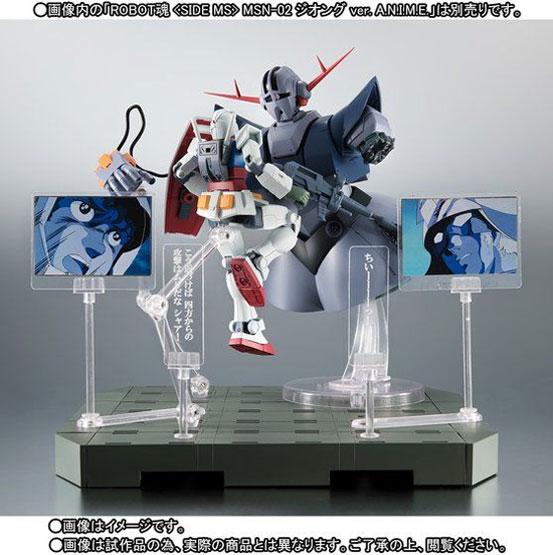ROBOT魂 RX-78-2 ガンダム ver. A.N.I.M.E. ~最終決戦仕様~ がプレバンにて予約開始! 0809hobby-RX-IM008