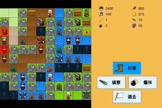 「マチガイブレイカー」や「蒼青のミラージュ」など5本、新作無料スマホゲームアプリ情報 (9/12) 0912game-new-IM001