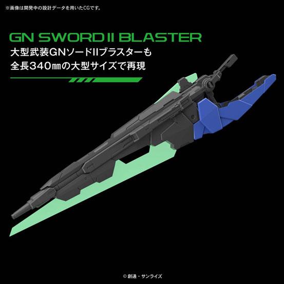 PG 1/60 ダブルオーガンダム セブンソード/G プラモデルが登場!GNソードIIブラスターは全長約34cmの大型サイズ! 0928hobby-PG00-IM002