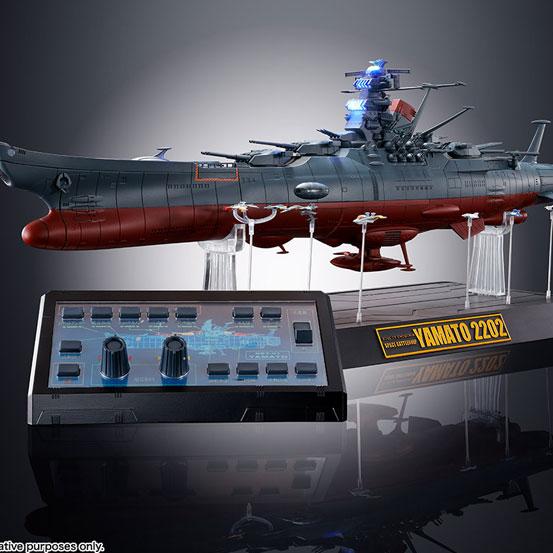 「超合金魂 宇宙戦艦ヤマト2202」や「HI-METAL R ウォーカーギャリア」など6点、バンダイ新作フィギュア情報まとめ。 1001hobby-bandai-IM005