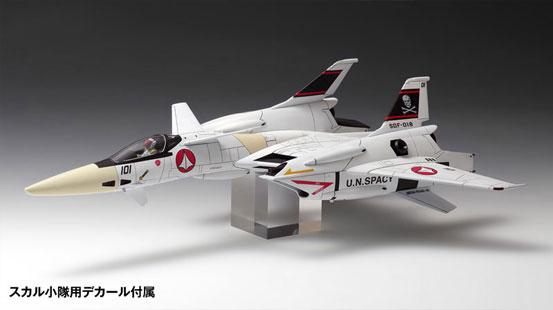 超時空要塞マクロス Flash Back 2012 VF-4 ライトニングIII[DX版] プラモデルが予約開始! 1017hobby-vf4-IM002