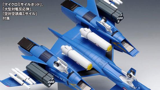 超時空要塞マクロス Flash Back 2012 VF-4 ライトニングIII[DX版] プラモデルが予約開始! 1017hobby-vf4-IM003